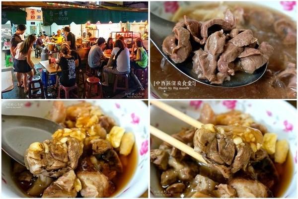 傍晚一路吃到天亮!台南中西區深夜食堂12家小吃大集合