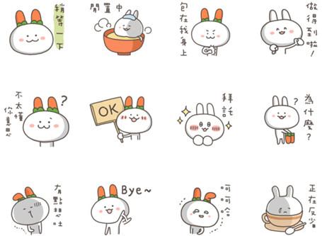 是的,小白兔的耳朵有时候会变成两根红萝卜,就像发圈的感觉,这个设定