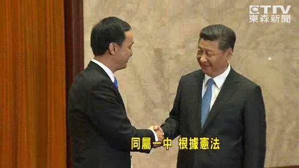 「习朱会」两岸遭遇冷热何不同?   ettoday 东森游戏云
