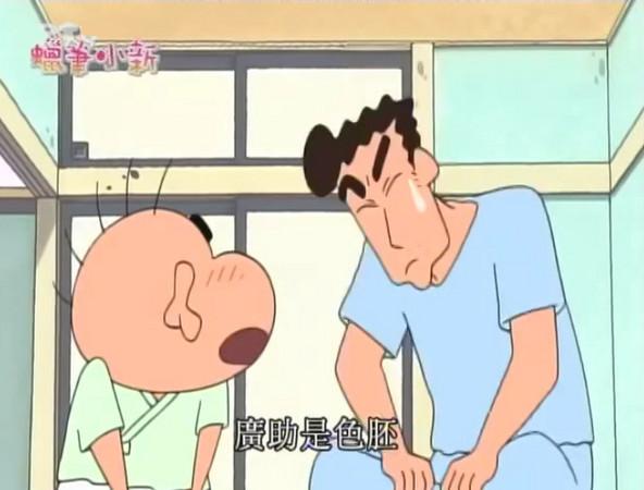 妈妈爱慕虚荣卡通