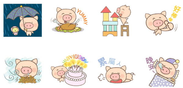聊天背景可爱猪猪