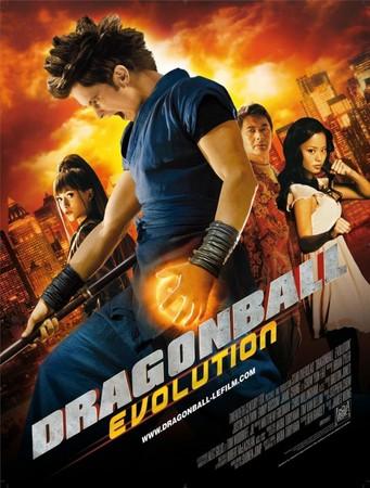 http://vignette1.wikia.nocookie.net/tranquiltirades/images/5/51/Dragonball-evolution-poster.jpg/revision/latest?cb=20140514042745