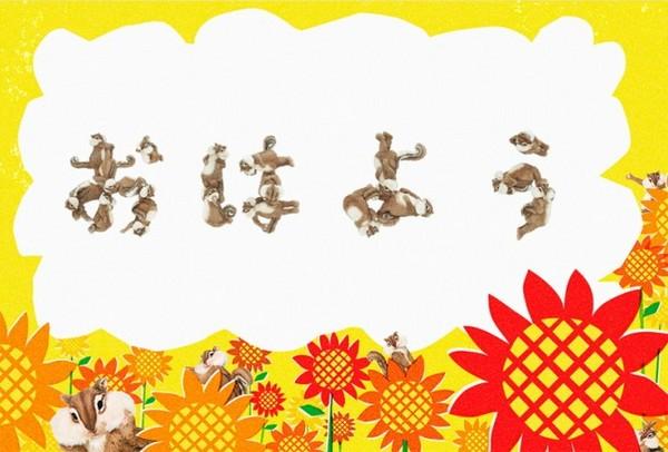 小編發現日本的吉祥物文化真的很盛行,像是之前介紹過的熊本熊跟船梨精,甚至還從日本紅到台灣來了(就是一種紅的莫名其妙的概念)!不過不只日本各地區喜歡推出吉祥物來推廣觀光,就連銀行業也來參一腳,要用吉祥物來推廣理財觀念啦! 是的,今天要介紹的就是這隻來自日本JA Bank的花栗鼠-
