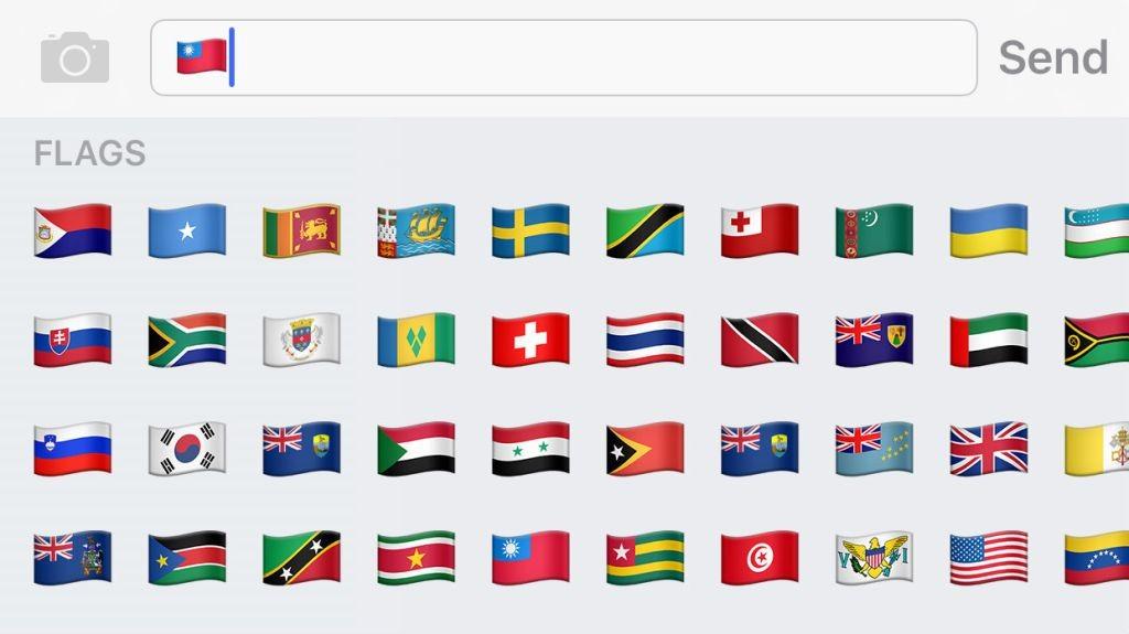 在表情符号中新增中华民国国旗