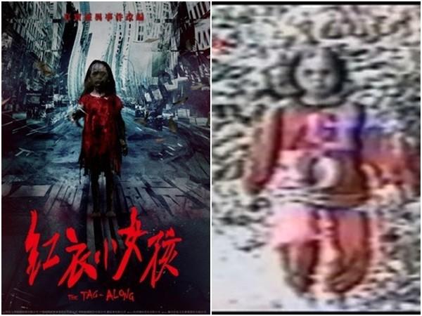 红衣小女孩视频