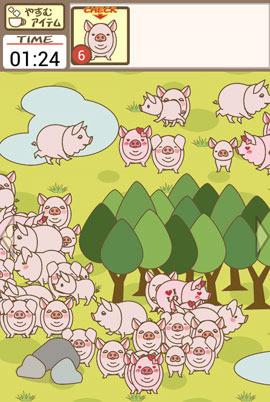 各种足以混淆视听的猪猪,大家可千万睁大眼睛看清楚啊!