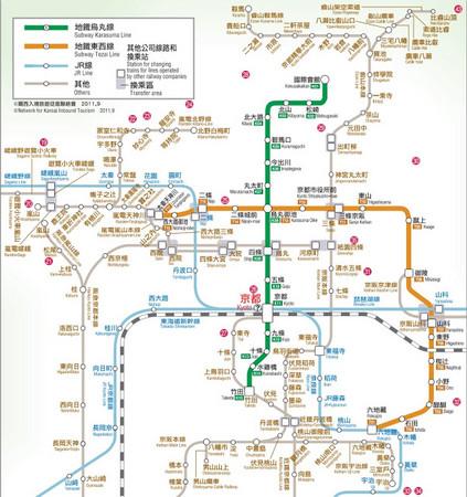 京都岚山风景区线路