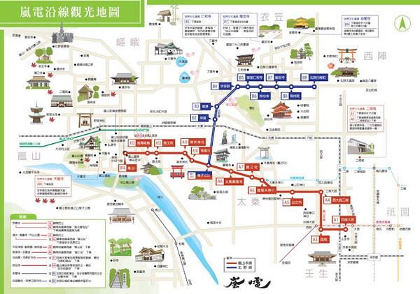 京都地铁巴士线路图