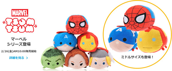 除了米奇,米妮,迪士尼公主等可爱角色,甚至连平常帅气的漫威英雄们也
