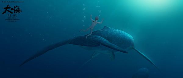 壁纸 动物 海洋动物 桌面 600_255