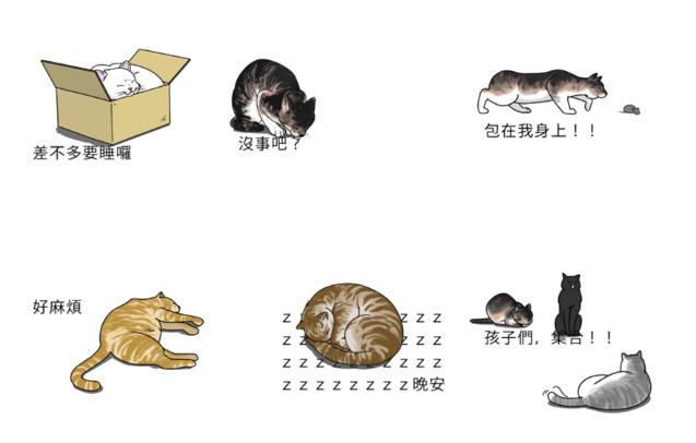 简笔画堆堆猫