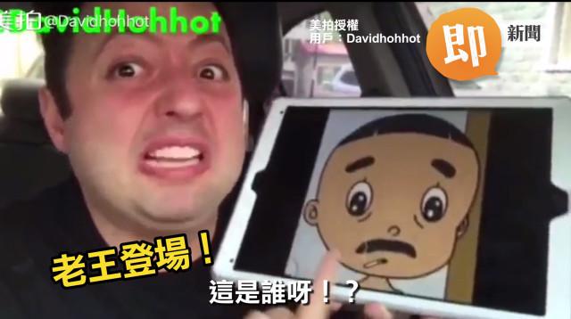 掀���9�#��'_中国动画掀妈妈婚外情 女儿天真问:「爹地为什麼?」
