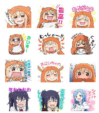 动漫 卡通 漫画 头像 403_460