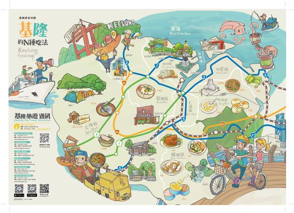 ▼基隆推出的手绘美食地图「基隆的n种吃法」,可让民众依照自己的