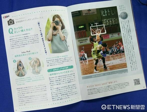 日本籃球雜誌(圖/記者洪偵源攝)