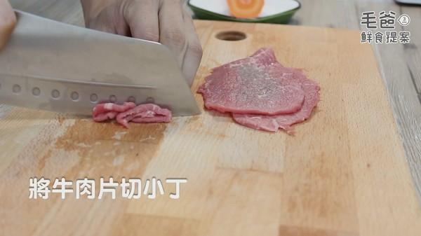 快动手做给狗狗吃! 电锅怀旧料理「古早味牛肉碗粿」