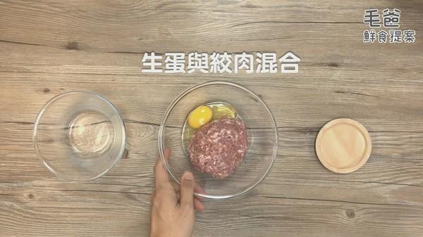肉汁、蛋香四溢!狗狗英式料理「烘烤苏格兰蛋」超香der