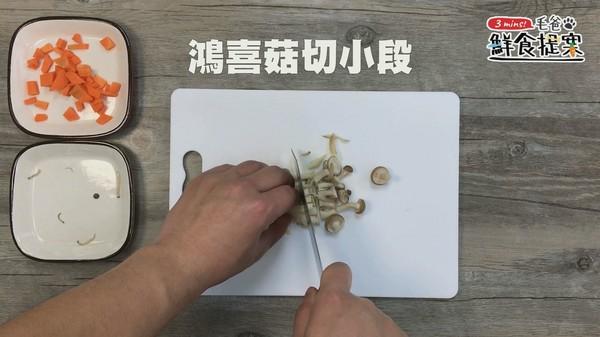 大餐伺候!狗狗日式和风料理 超浓郁海味「蛤蜊炊饭」