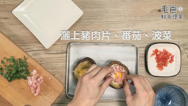 让狗狗吃饱饱der! 超简单懒人料理「香烤嫩猪菇菇蛋」