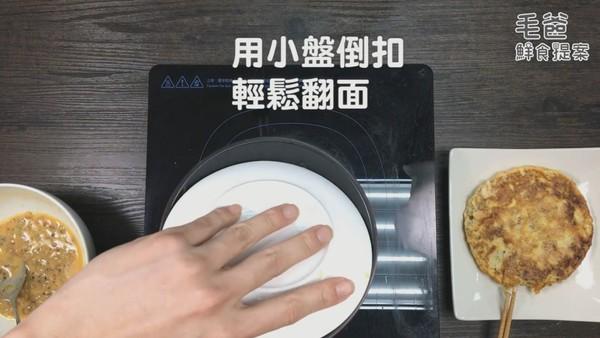 抓住狗狗的胃! 京都风味晚餐「黄金野菜玉豚煎」