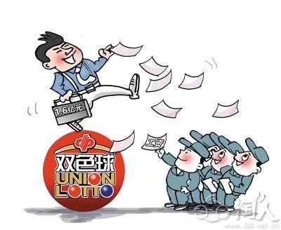 员工福利费需要交个税