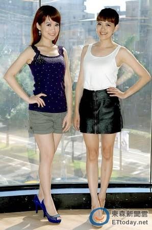 华视美女主播被规定小可爱配短裙