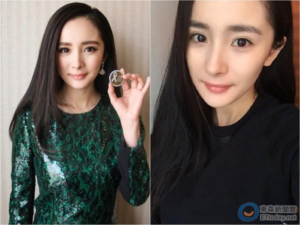 2015杨幂头像可爱图片
