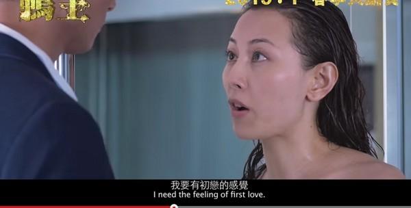 30岁港姐袁嘉敏脱到全裸
