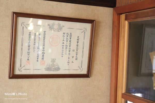 打开穿越时空的木门!融合欧式典雅的日式古风茶屋