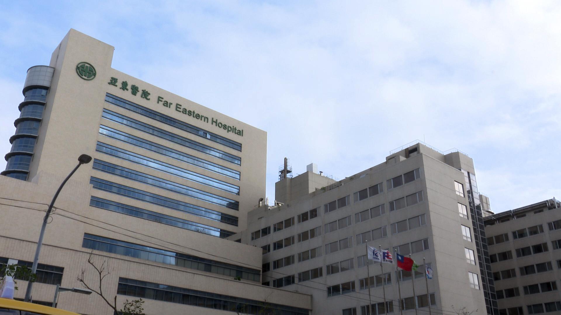 亞東醫院,新北市,亞東紀念醫院,看病(圖/記者姜國輝攝)