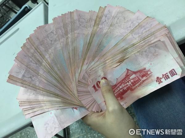 ▲鈔票,台幣,錢。(圖/記者賴亭羽攝)