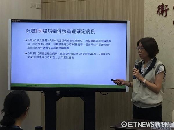 ▲腸病毒進入流行期。疾管署,劉定萍,莊人祥(圖/記者嚴云岑攝)