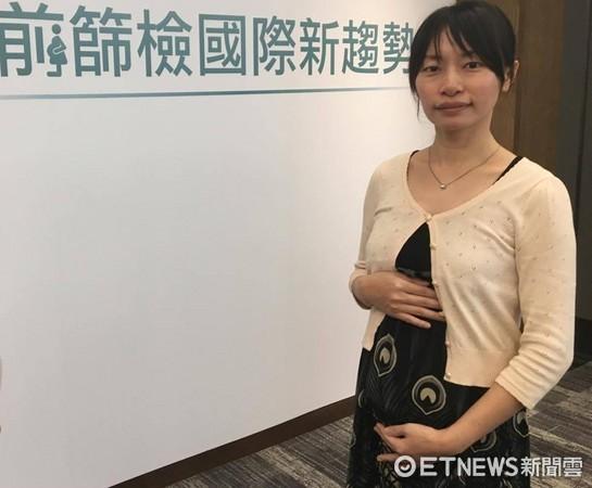 ▲高齡孕婦易生唐氏症? 超過5成唐寶寶的孕媽咪很年輕。(圖/記者嚴云岑攝)