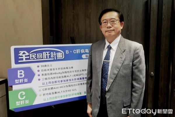 ▲台灣肝病醫療策進會持續推動「全民回肝篩檢計畫」,提供國人B、C肝病毒量檢測活動。。(圖/公關提供)